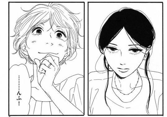 "Panels from ""Make Me Your Girl"""