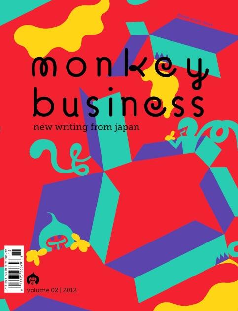 Monkey Business 2