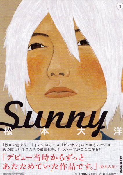 Sunny Vol 1