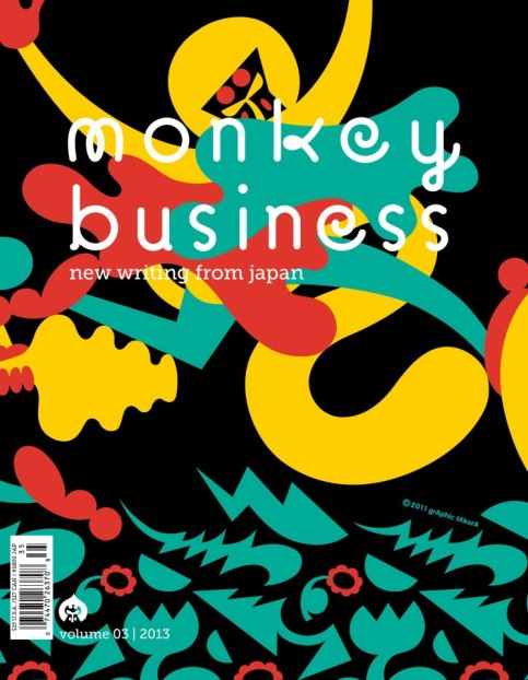 Monkey Business 3