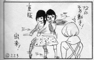 Kokoro reprint dance