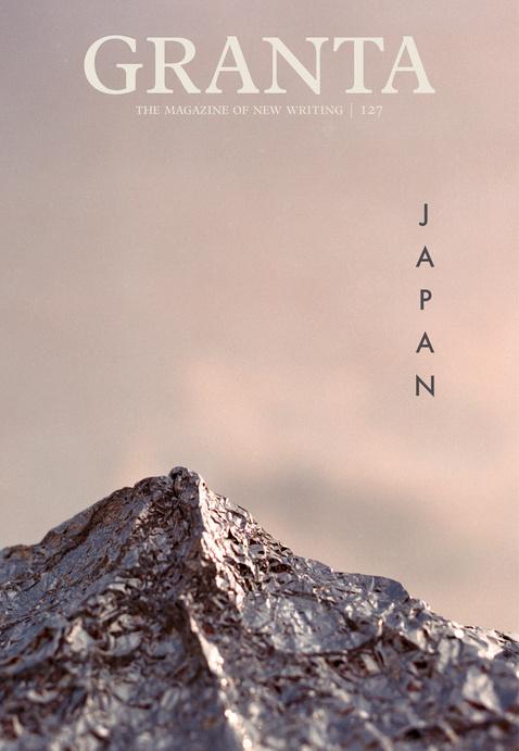 Granta Japan