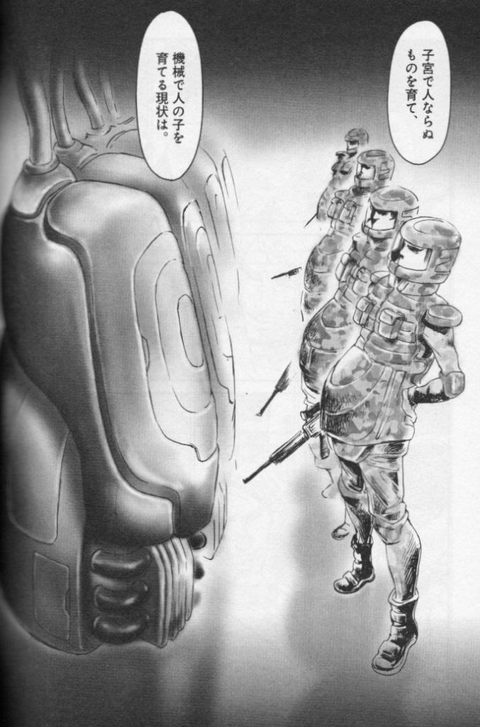 War:Yumiko_Shirai