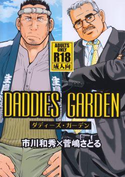 Daddies Garden