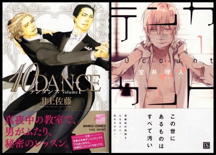Ten Manga