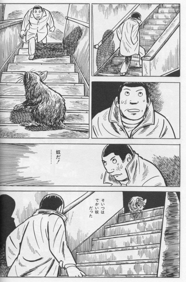My HItler:Tatsumi