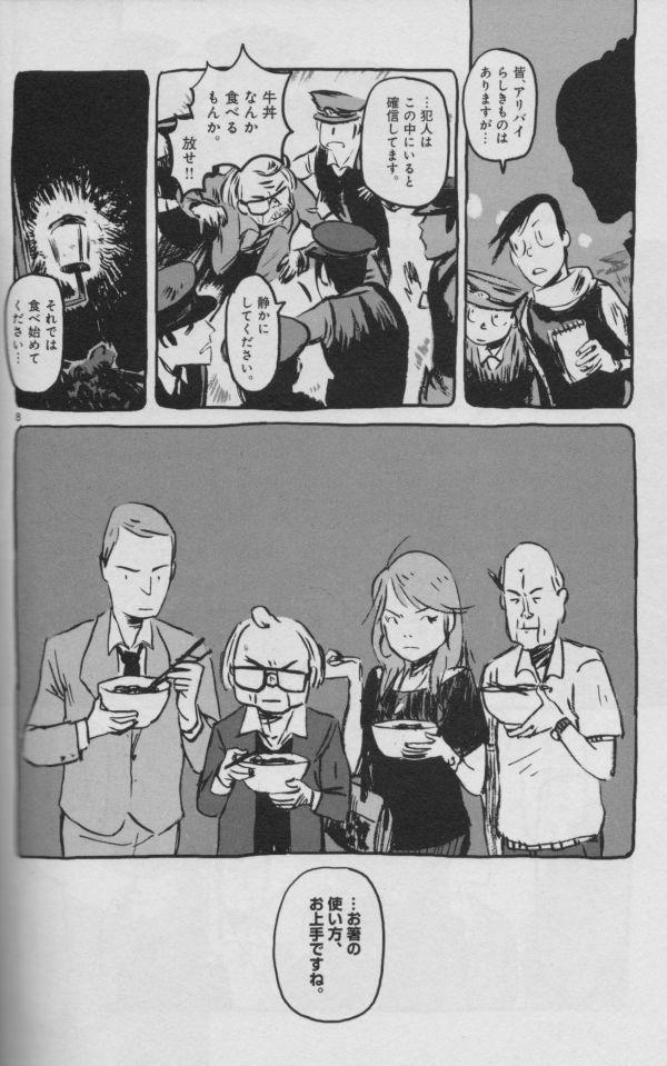 Jozu_Ken Niimura