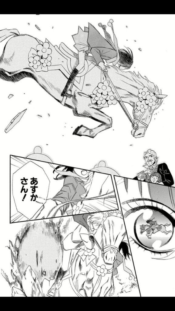 Shining Armor_Kanno