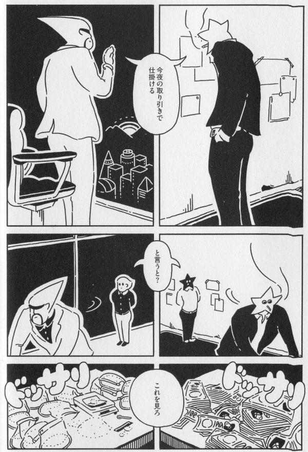 Dogongushan_error403