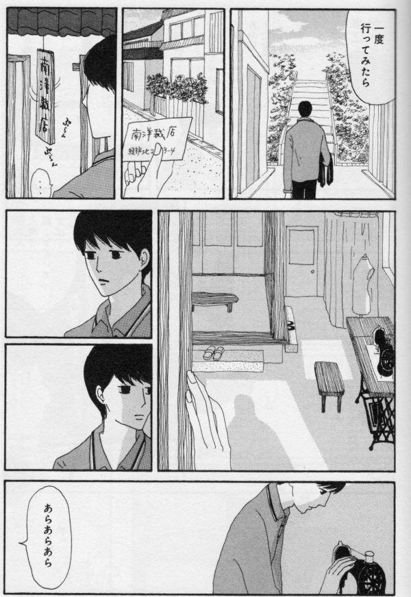 Fujii_Aoi Ikebe