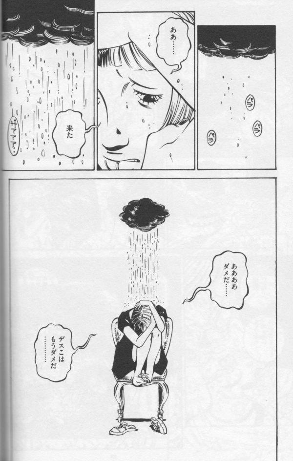 Depression_Kaneko