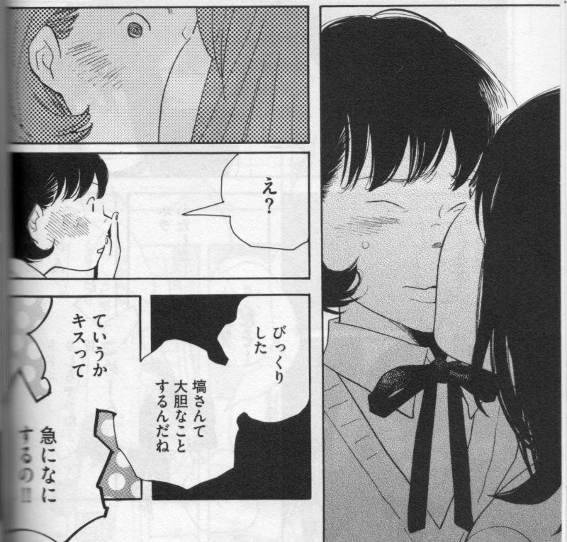 Kiss_Shimura