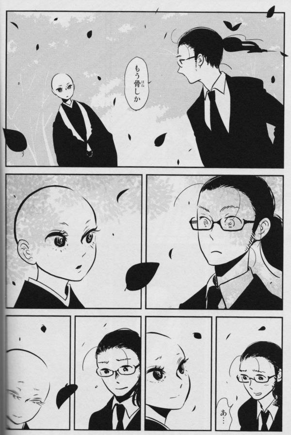 Funeral_Fumi