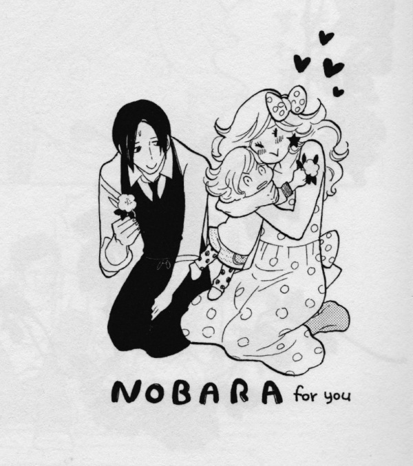 Never Bara_Kumota