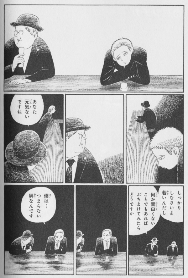 Motenashi_Nishimura