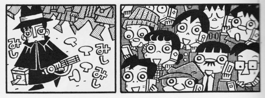 Crowd_Yamakawa
