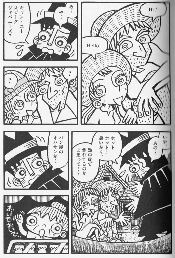 Foreigners_Yamakawa