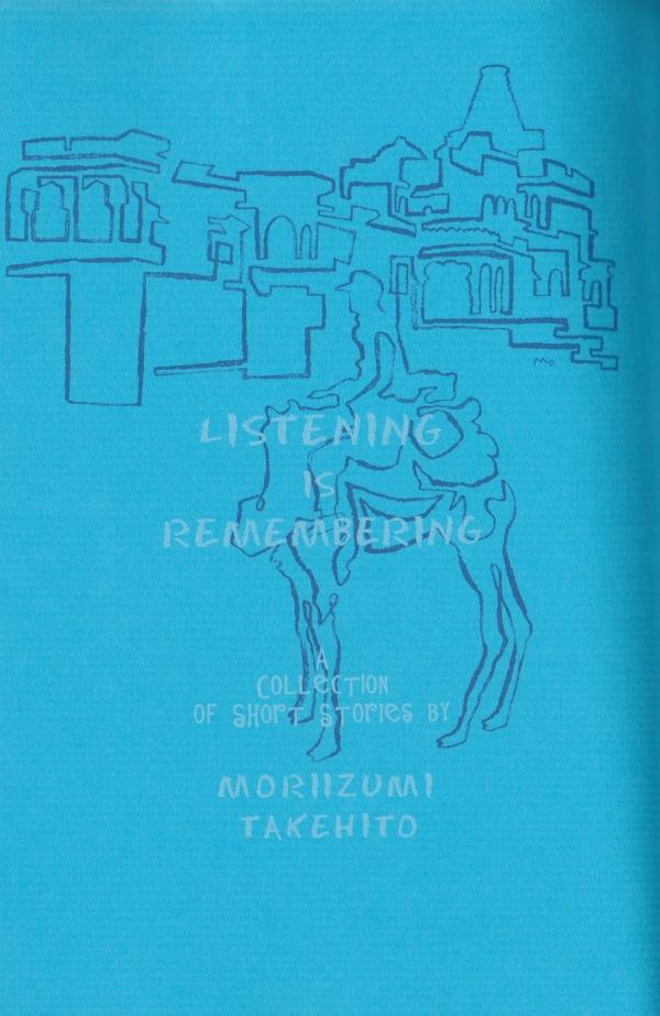 Listening_Moriizumi
