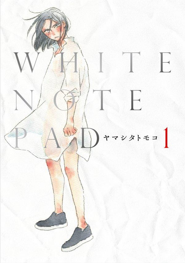 White Note Pad_Yamashita