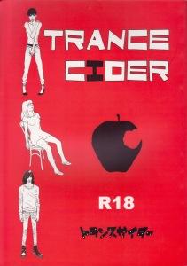 Trance Cider