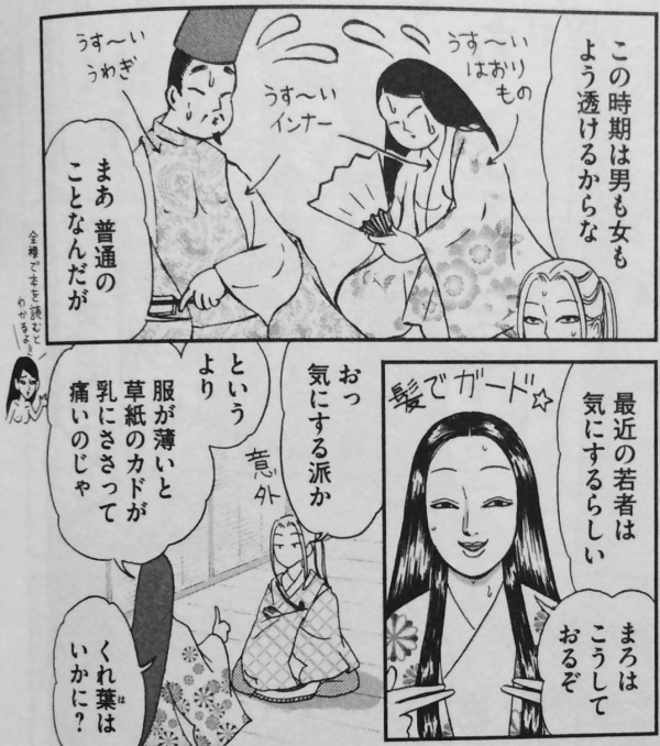 Ekoda_Takinami