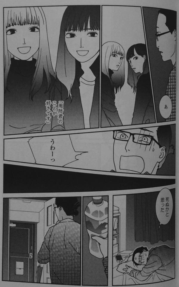 Takano_gah