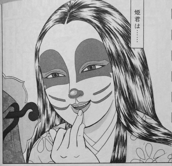 Kiss_Takinami