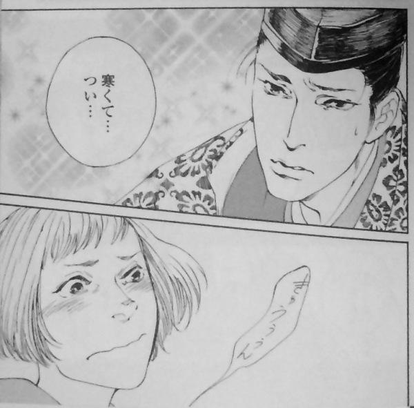 Genji_estem