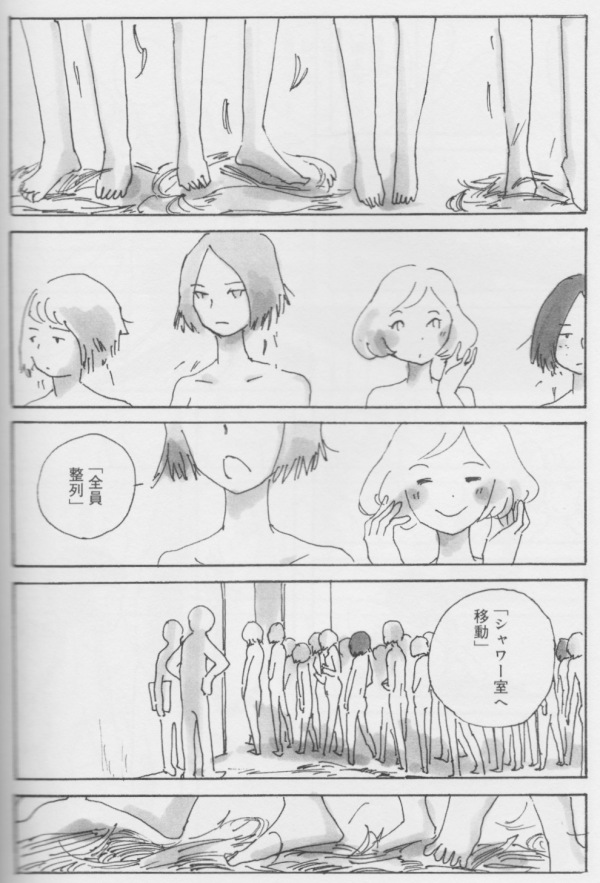 Cheerful_Machiko Kyo