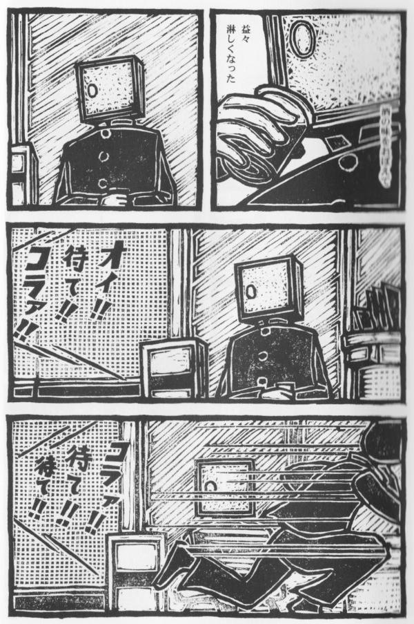 zip_fuhito-fujimiya