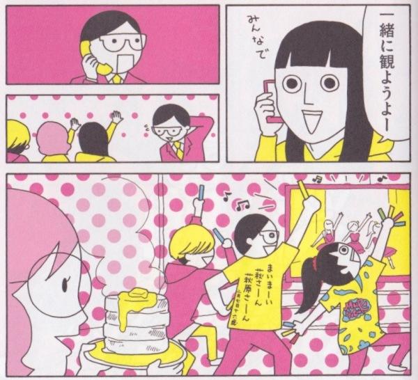 Fudosan_Takeuchi
