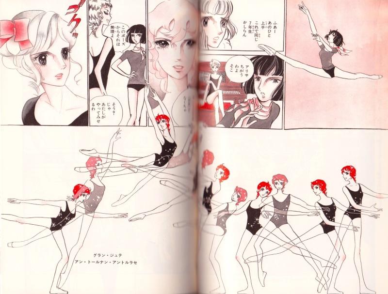 dance_yamagishi