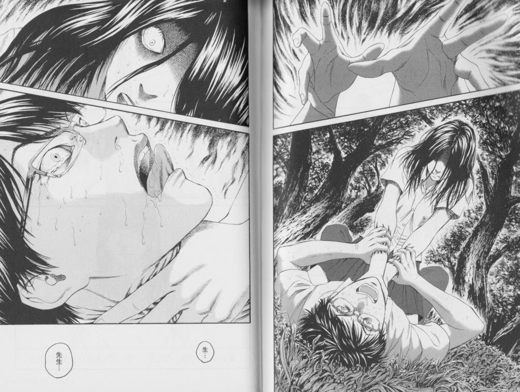murder_furuya
