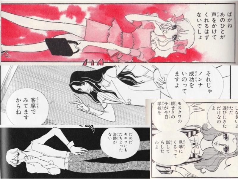sideways_yamagishi