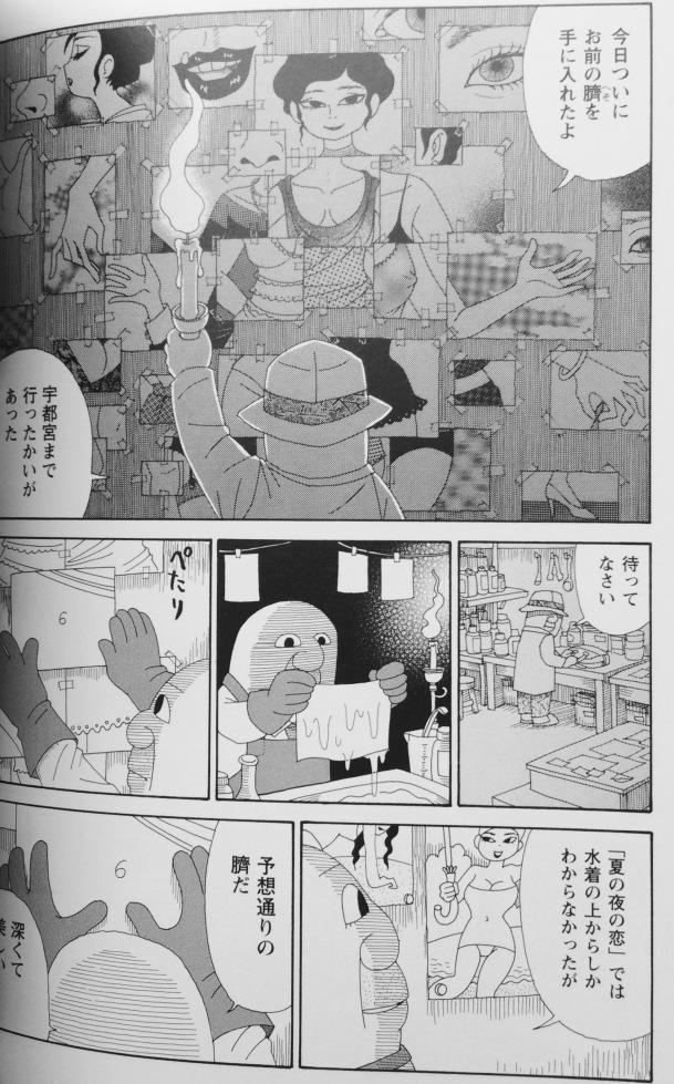 tanizaki_enomoto