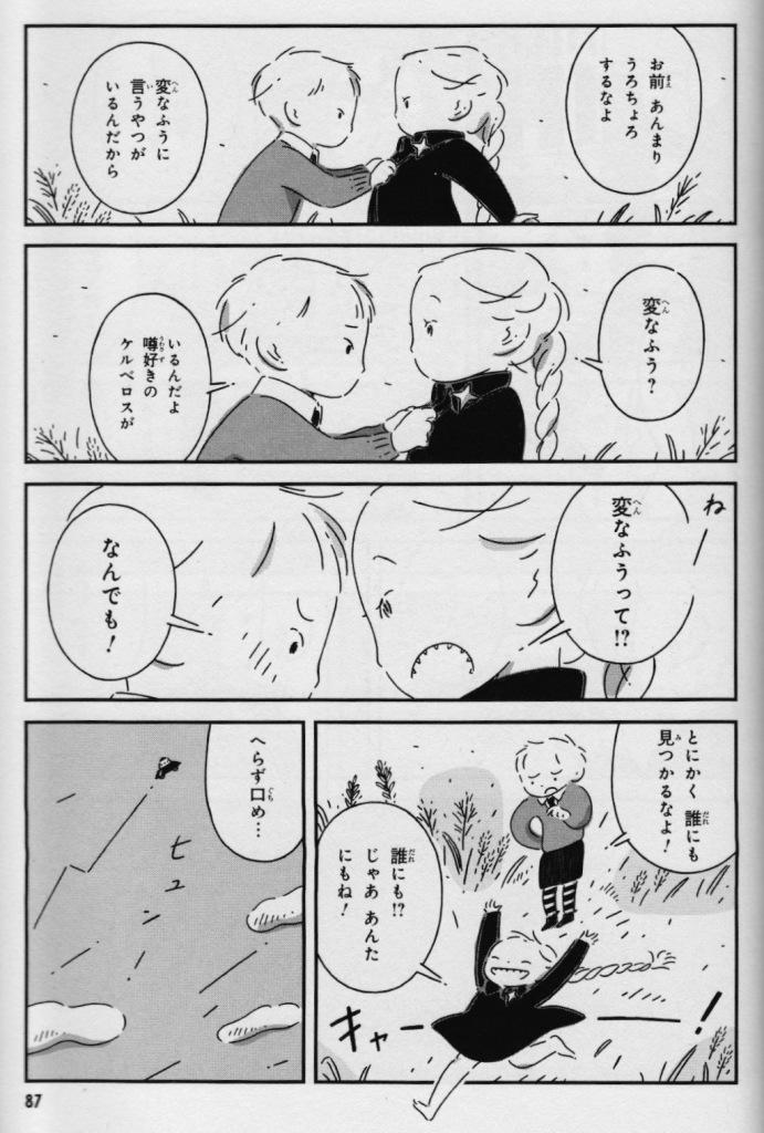 Button_Nakada