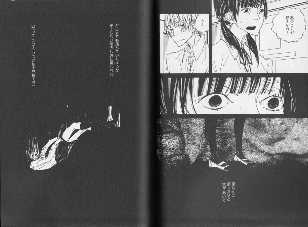 Falling_Renaissance Yoshida