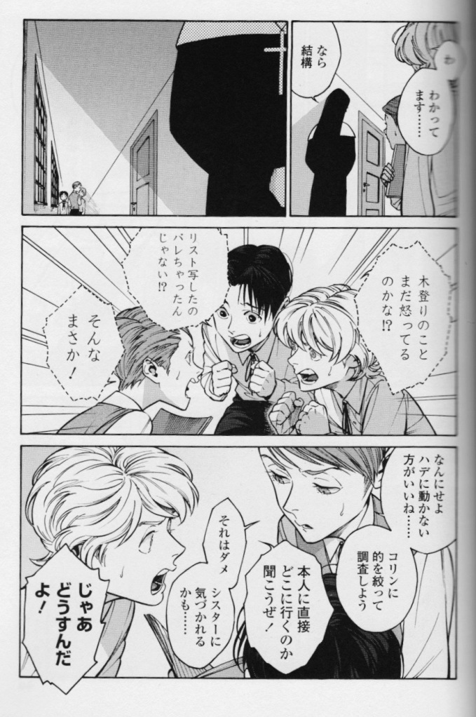 Mystery_Zakk