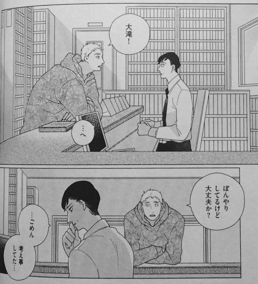 Library_Tsuyuki