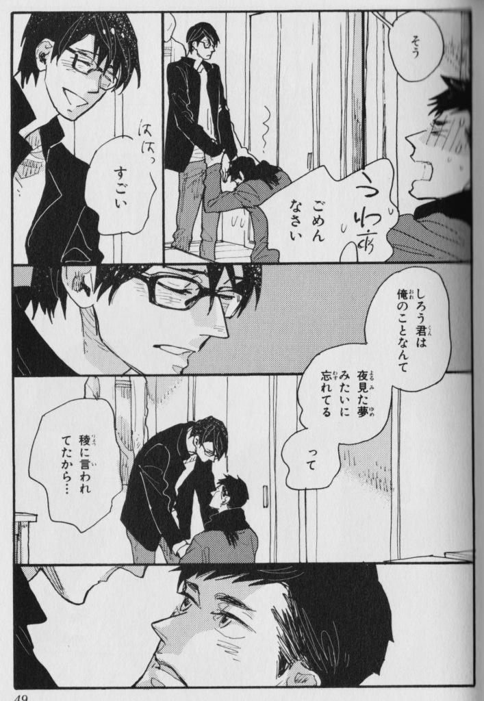 Reunion_Kusama