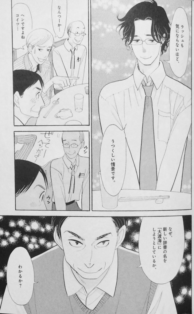 Majime_Kumota