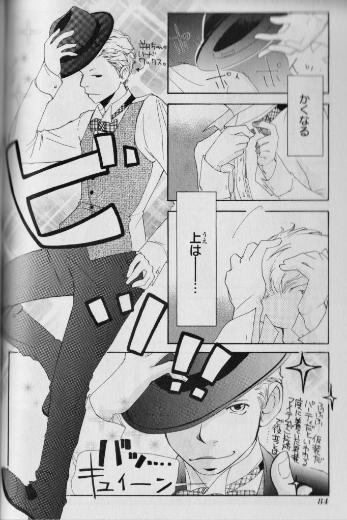 Suit_Uozumi
