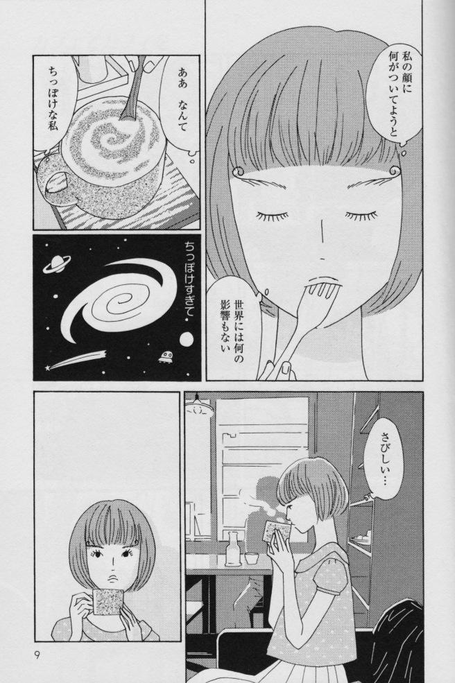 Eyebrows_Yokoi