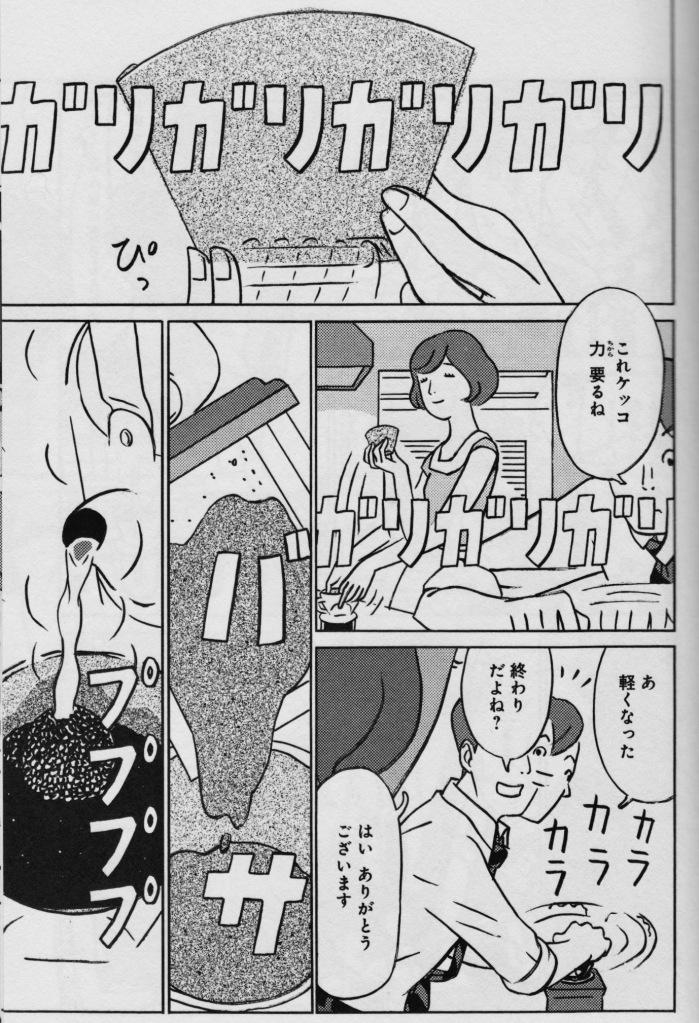 Making_Yokoi