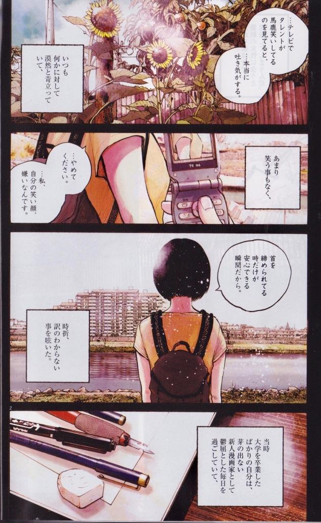 Colour_Asano