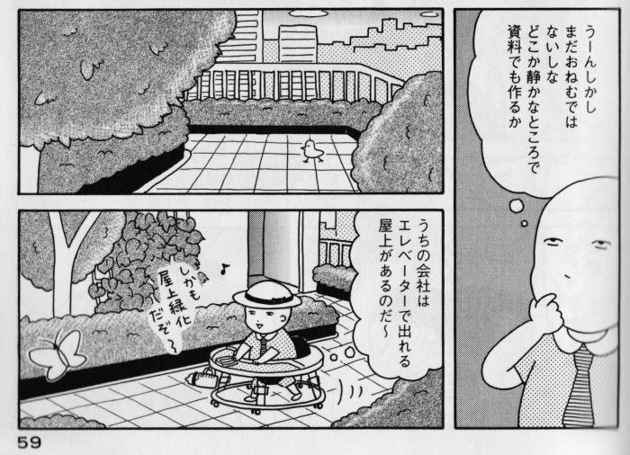 Walker_Takeuchi.jpg
