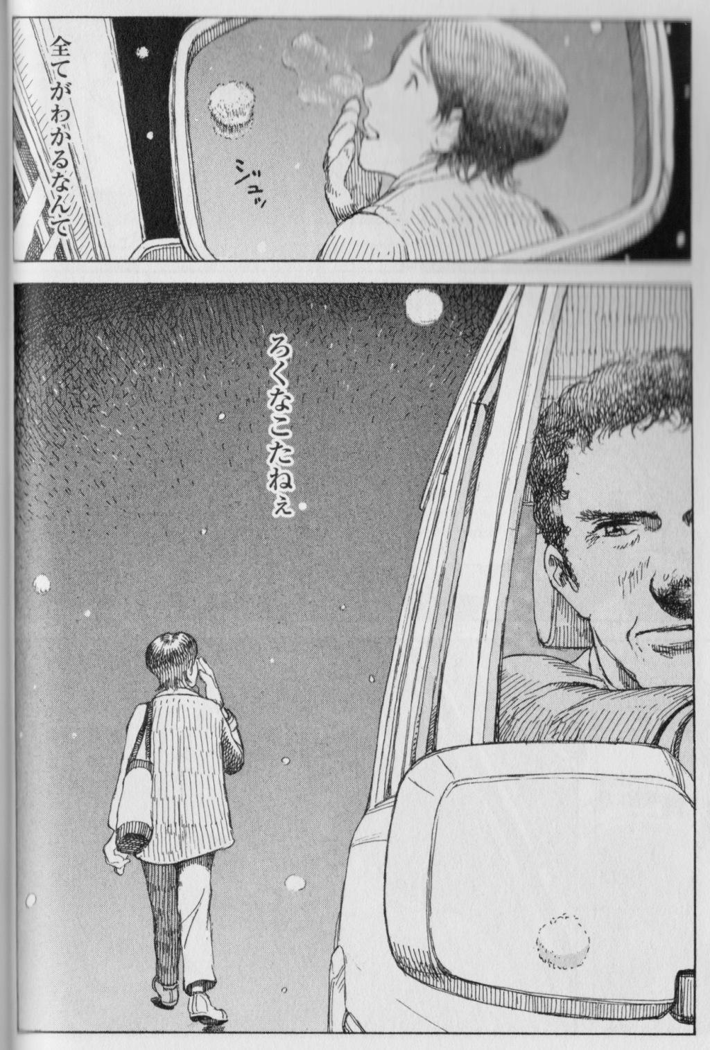 Goodbye_Izu.jpg