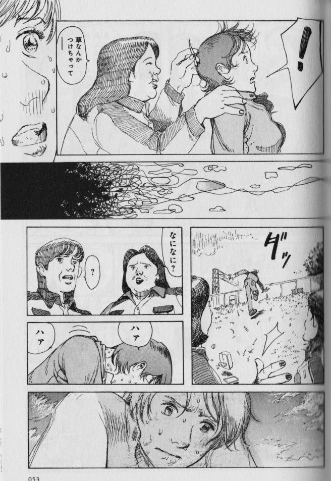 Touch_Izu