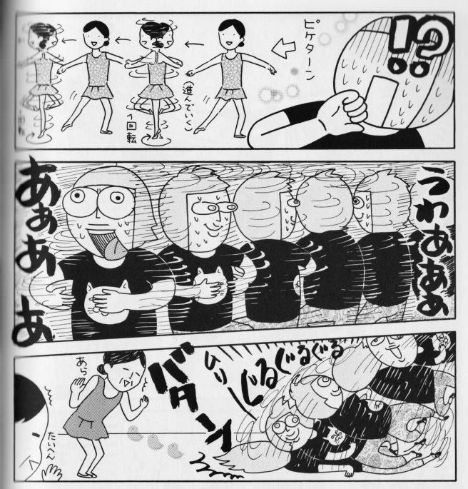 Ballet_Takeuchi
