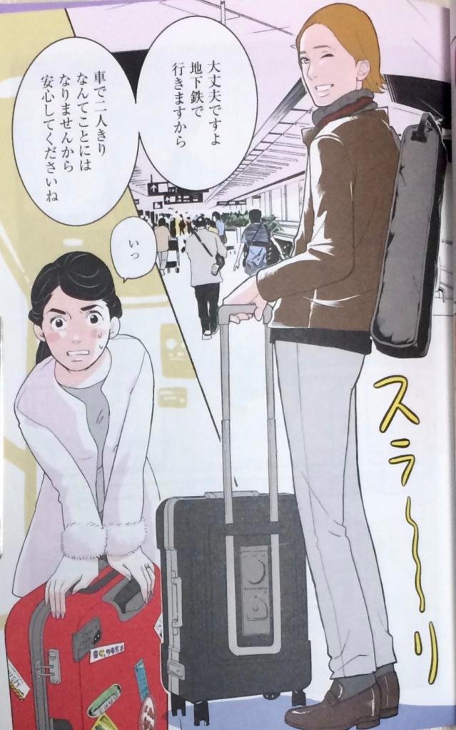 Suitcase_Higashimura